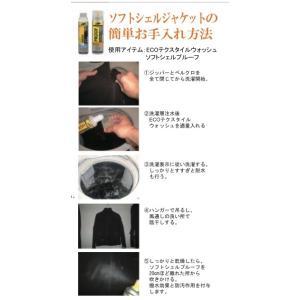 TOKO テキスタイルウォッシュ 5582604|swy|02