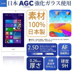 Acer iconia tab 8w 強化ガラスフィルム アイコニアタブ8W 液晶保護フィルム 保護...