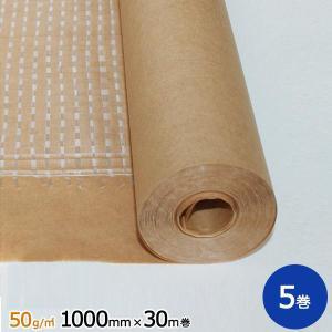 50gPEクロス紙 1000mm×30m巻 5巻 |sy-sukedati