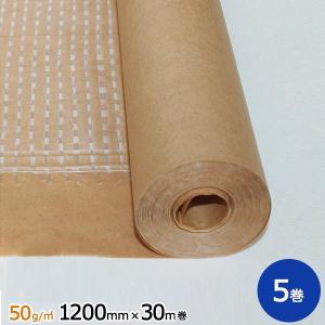 75gPEクロス紙 1200(1050)mm×30m巻 5巻 |sy-sukedati