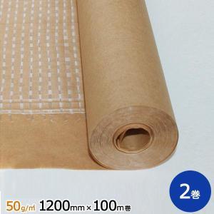 50gPEクロス紙 1200(1050)mm×100m 2巻 |sy-sukedati