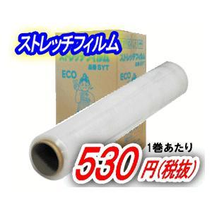 ストレッチフィルム SY 500mm×300m巻 6巻入 1箱  15μ(15ミクロン)相当品!