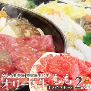 ギフト オリーブ牛 すき焼き 2人前 食べ比べ セット 黒毛和牛 讃岐うどん 送料無料|syabumaru