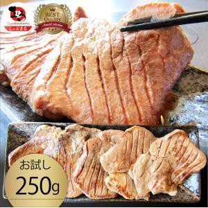 牛タン 焼肉用 厚切り 300g バーベキュー  焼肉