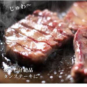 牛タン ブロック 約 1.1kg 前後 牛肉 タン 厚切り バーベキュー BBQ 送料無料|syabumaru|08