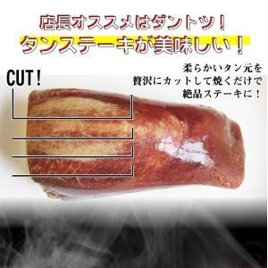 牛タン ブロック 約2kg前後  業務用 焼き肉 牛肉 タン 厚切り バーベキュー BBQ 送料無料 syabumaru 07