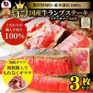 柔らかく脂身の少ない美味しい極上の赤身です! なんと複数購入で黒毛和牛をプレゼント!
