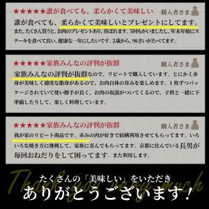 ギフト 国産牛 ランプ ステーキ 赤身 セット 150g×2枚 送料無料|syabumaru|11