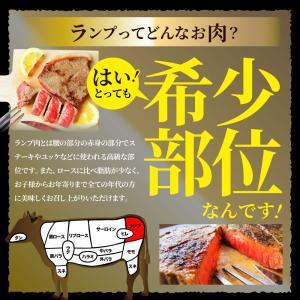 ギフト 国産牛 ランプ ステーキ 赤身 セット 150g×2枚 送料無料|syabumaru|12