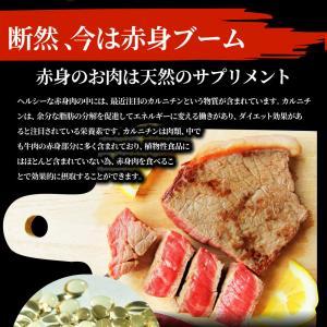 ギフト 国産牛 ランプ ステーキ 赤身 セット 150g×2枚 送料無料|syabumaru|13