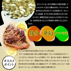 ギフト 国産牛 ランプ ステーキ 赤身 セット 150g×2枚 送料無料|syabumaru|14