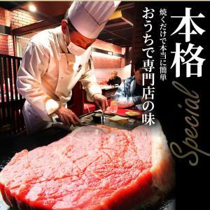 ギフト 国産牛 ランプ ステーキ 赤身 セット 150g×2枚 送料無料|syabumaru|15