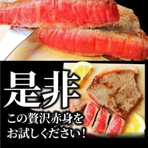 ギフト 国産牛 ランプ ステーキ 赤身 セット 150g×2枚 送料無料|syabumaru|18