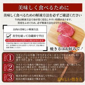 ギフト 国産牛 ランプ ステーキ 赤身 セット 150g×2枚 送料無料|syabumaru|19