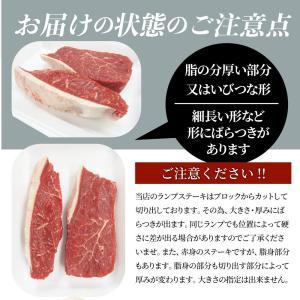 ギフト 国産牛 ランプ ステーキ 赤身 セット 150g×2枚 送料無料|syabumaru|20