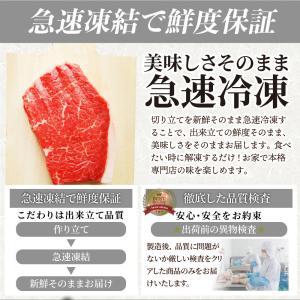 ギフト 国産牛 ランプ ステーキ 赤身 セット 150g×2枚 送料無料|syabumaru|21