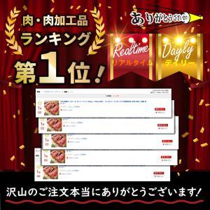 ギフト 国産牛 ランプ ステーキ 赤身 セット 150g×2枚 送料無料|syabumaru|04