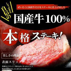 ギフト 国産牛 ランプ ステーキ 赤身 セット 150g×2枚 送料無料|syabumaru|05