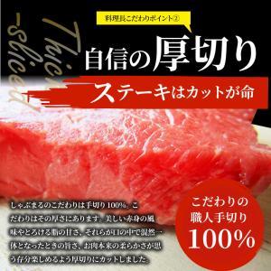 ギフト 国産牛 ランプ ステーキ 赤身 セット 150g×2枚 送料無料|syabumaru|08