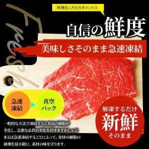 ギフト 国産牛 ランプ ステーキ 赤身 セット 150g×2枚 送料無料|syabumaru|09
