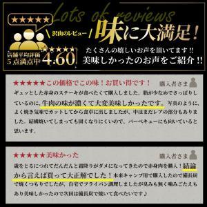 ギフト 国産牛 ランプ ステーキ 赤身 セット 150g×2枚 送料無料|syabumaru|10