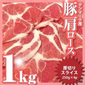 豚肩ロース 生姜焼き 豚肉 1kg 250g×4パック メガ盛り スライス 豚肉 生姜焼き しょうが...