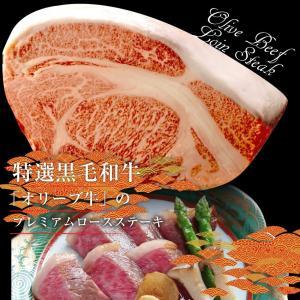 ギフト 特選 讃岐 オリーブ牛 ロース ステーキ 180g 黒毛和牛 霜降り 送料無料|syabumaru|02