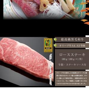 ギフト 特選 讃岐 オリーブ牛 ロース ステーキ 180g 黒毛和牛 霜降り 送料無料|syabumaru|03