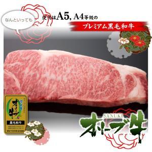 ギフト 特選 讃岐 オリーブ牛 ロース ステーキ 180g 黒毛和牛 霜降り 送料無料|syabumaru|05