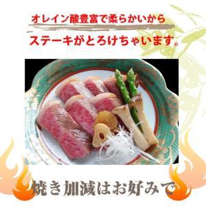 ギフト 特選 讃岐 オリーブ牛 ロース ステーキ 180g 黒毛和牛 霜降り 送料無料|syabumaru|06
