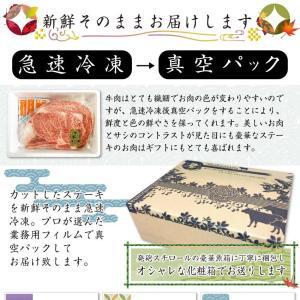 ギフト 特選 讃岐 オリーブ牛 ロース ステーキ 180g 黒毛和牛 霜降り 送料無料|syabumaru|07
