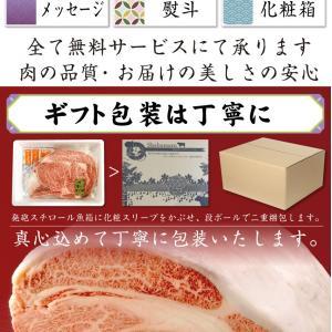 ギフト 特選 讃岐 オリーブ牛 ロース ステーキ 180g 黒毛和牛 霜降り 送料無料|syabumaru|08