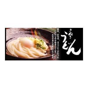 超有名店 日の出製麺所 こだわり 讃岐うどん 2人前 饂飩 ウドン|syabumaru