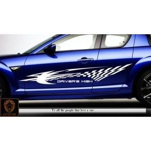 トライバルカーステッカーRX-8車用16■ワイルドスピードユーロカスタムバイナル syarakugenesis