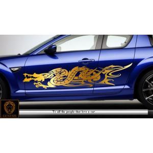 ドラゴンカーステッカーRX-8車用2■ワイルドスピードユーロカスタムバイナル syarakugenesis