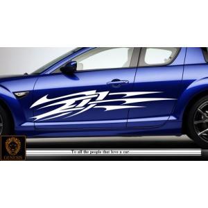 トライバルカーステッカーRX-8車用6■ワイルドスピードユーロカスタムバイナル syarakugenesis