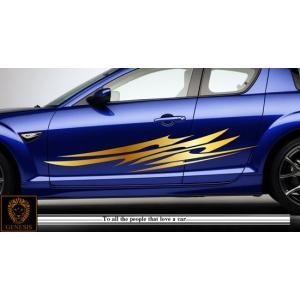 トライバルカーステッカーRX-8車用7■ワイルドスピードユーロカスタムバイナル syarakugenesis