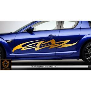 トライバルカーステッカーRX-8車用8■ワイルドスピードユーロカスタムバイナル syarakugenesis
