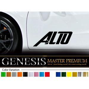 アルトカーサイドステッカーca1■ ALTO 車用バイナルグラフィック ワイルドスピード系デカール car side graphics syarakugenesis