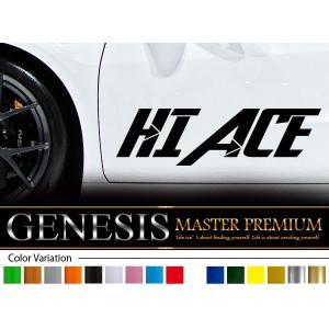 ハイエースカーサイドステッカーca1■ HI ACE 車用バイナルグラフィック ワイルドスピード系デカール car side graphics syarakugenesis
