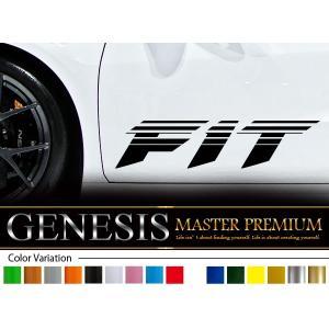 フィットカーサイドステッカーca2■ FIT 車用バイナルグラフィック ワイルドスピード系デカール 【14色から選べる】 syarakugenesis