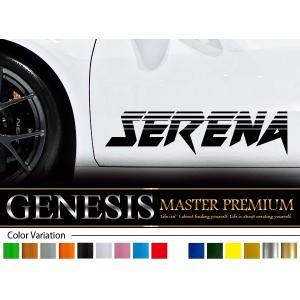 セレナカーサイドステッカーca2■ SERENA 車用バイナルグラフィック ワイルドスピード系デカール 【14色から選べる】 syarakugenesis