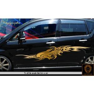 軽自動車にも合う★ウイングバイナルグラフィック08コンパクトカスタムカーステッカー|syarakugenesis