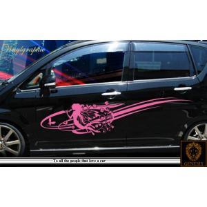 軽自動車にも合う★フェアリーバイナルグラフィック10コンパクトカスタムカーステッカー|syarakugenesis