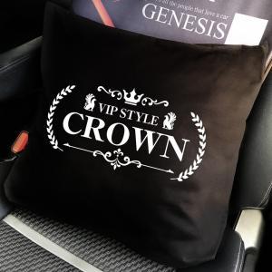 クラウンcrownクッション/車内インテリア/高級感のあるかっこいいラグジュアリーカスタム/社外ctoa1|syarakugenesis