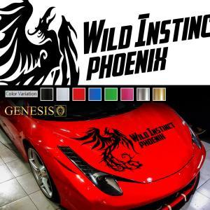 フェニックスフロントカーステッカー12バイナルグラフィックボンネット syarakugenesis