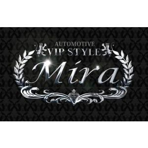 カスタムカーマットgosA-Mira★ラグジュアリーVIP車用ミラ|syarakugenesis