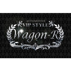 カスタムカーマットgosA-WAGON-R★ラグジュアリーVIP車用ワゴンR|syarakugenesis