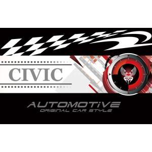 スポーツカーカスタムカーマットgosspA-CIVIC★ワイルドスピード系車用/シビック|syarakugenesis