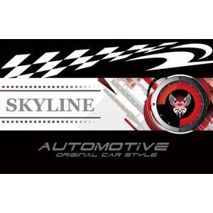 スポーツカーカスタムカーマットgosspA-SKYLINE★ワイルドスピード系車用/スカイライン|syarakugenesis